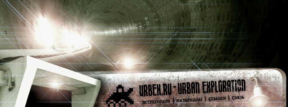 Севастопольский диггерский сайт как сделать фото с ссылкой на сайт